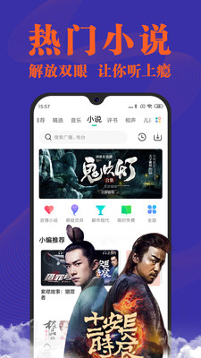 小米收音机app最新版v1.0.400安卓版截图0