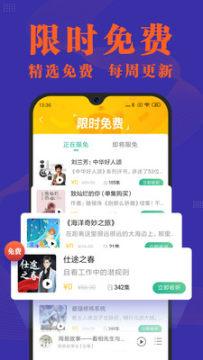 小米收音机app最新版