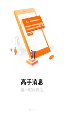 股丰庄appv1.0.0 安卓版截图0