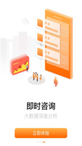 股丰庄appv1.0.0 安卓版截图1