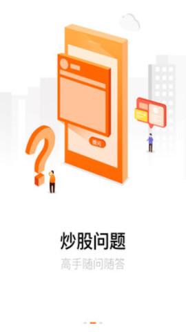 股丰庄appv1.0.0 安卓版截图2