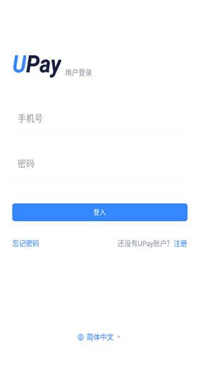 Upay区块链钱包分红app