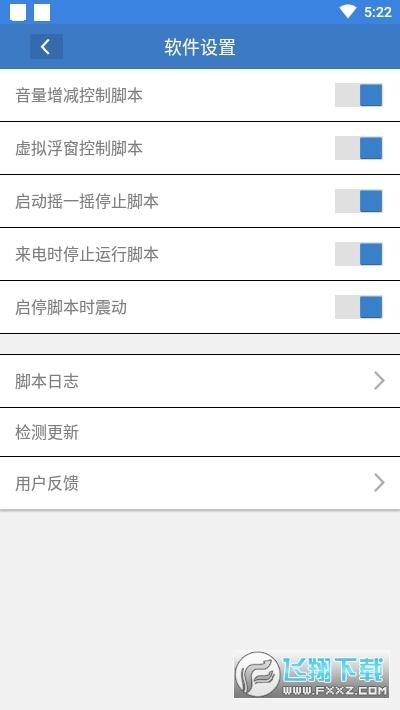美拍自动私信评论关注脚本v1.5.4手机版截图2