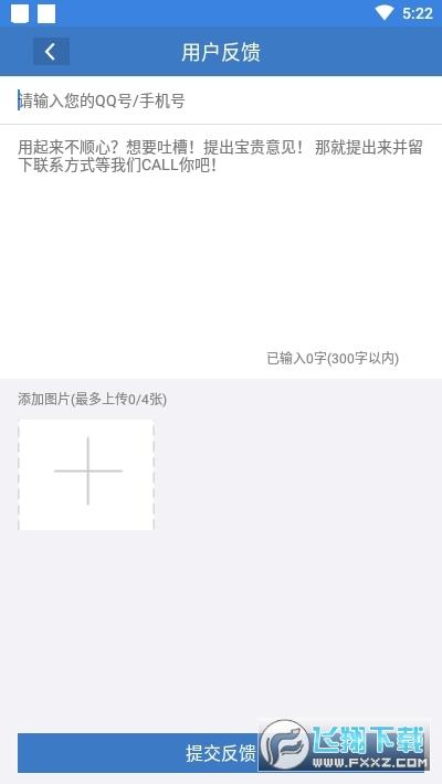 美拍自动私信评论关注脚本v1.5.4手机版截图0