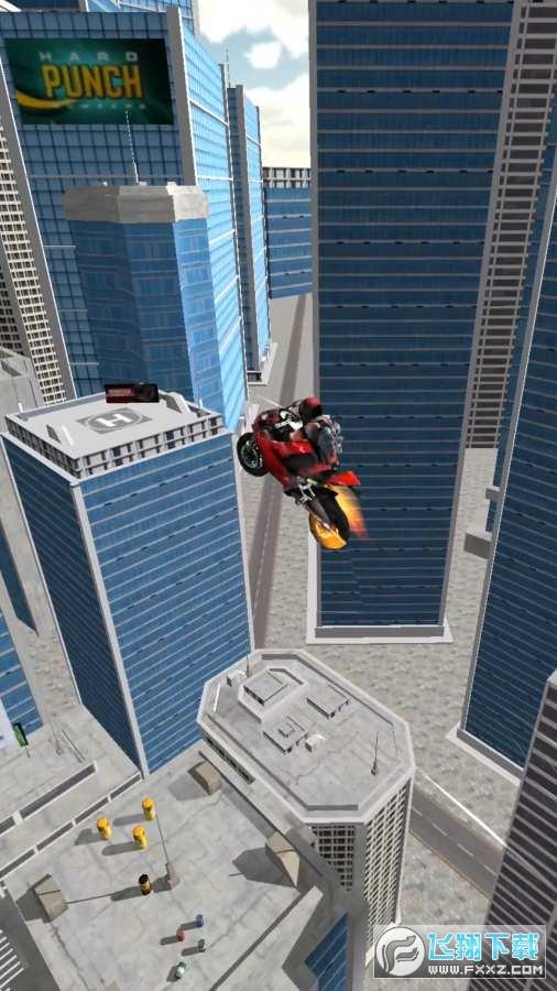 摩托车特技飞跃手机版v1.1安卓版截图1