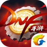 dnf手游重名生成器appv1.0安卓版