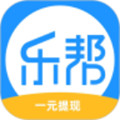 乐帮兼职赚钱appv1.0.2 安卓版