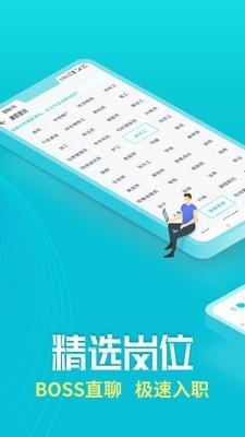 新川兼职赚钱app1.32最新版截图1