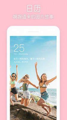 美颜P图贴纸相机appv8.22 安卓版截图1