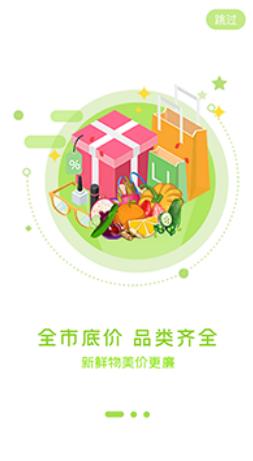 简省appv1.0官方版截图2