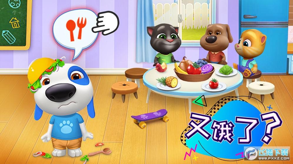 汤姆猫总动员中文版v1.0.12.28最新版截图0