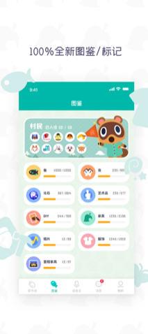 DoDo森友圈app手机版v1.1.1最新版截图3