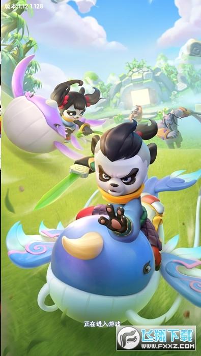 暴走熊猫人官方版1.15最新版截图1