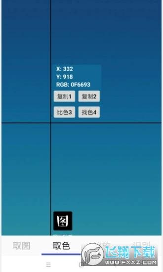 图片助手手机版1.0.0安卓版截图2