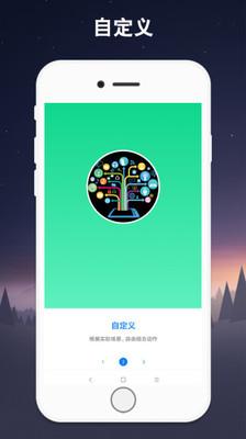 蜂刺连点器app官方版1.22手机版截图1