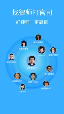 丁丁律师法律咨询appv2.7.9安卓版截图3