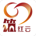 筑红云2.0.5百度网盘2.0.5最新版