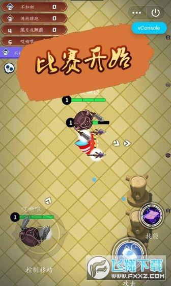 刀剑乱斗大战测试版v2.0安卓版截图0