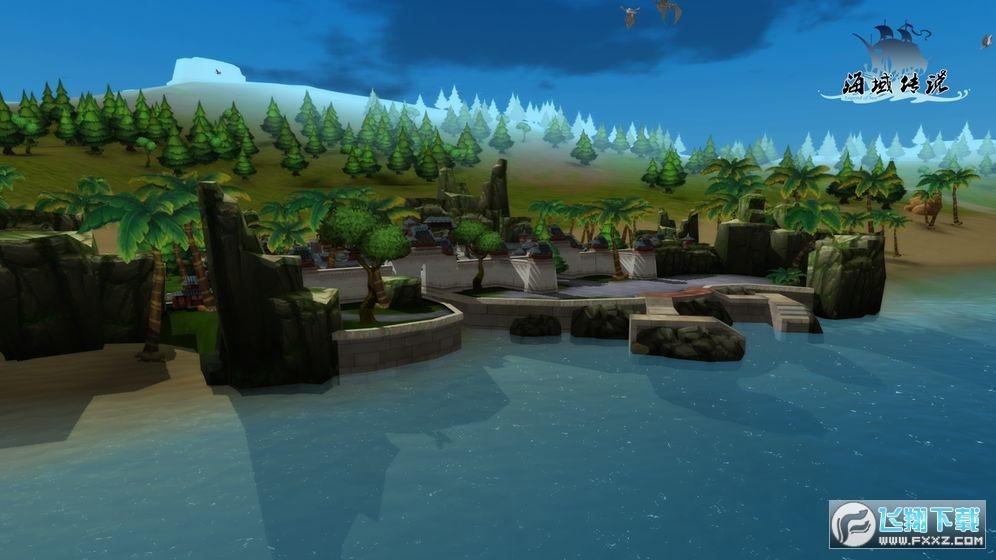 海域传说指向游戏v1.0公测版截图3