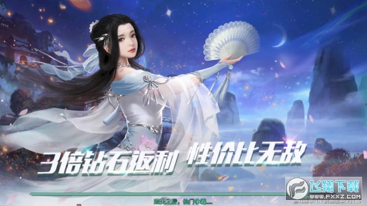 剑舞乾坤游戏变态版1.1安卓版截图0