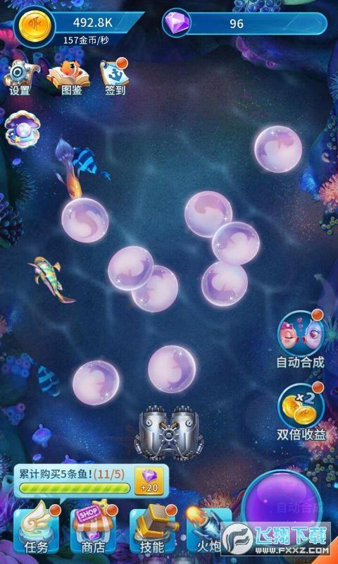 阳光养鱼达人合成游戏v1.0最新版截图2