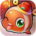 阳光养鱼达人合成游戏v1.0最新版