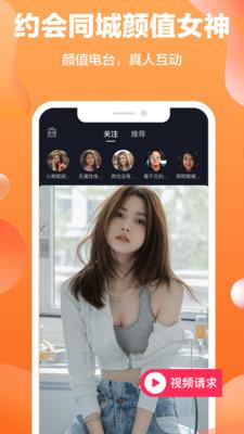 序幕app官方版v3.5.2安卓版截图1