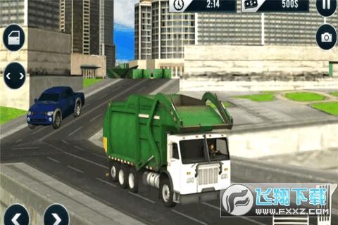 急速飞车终极狂飙模拟驾驶版1.0安卓版截图3
