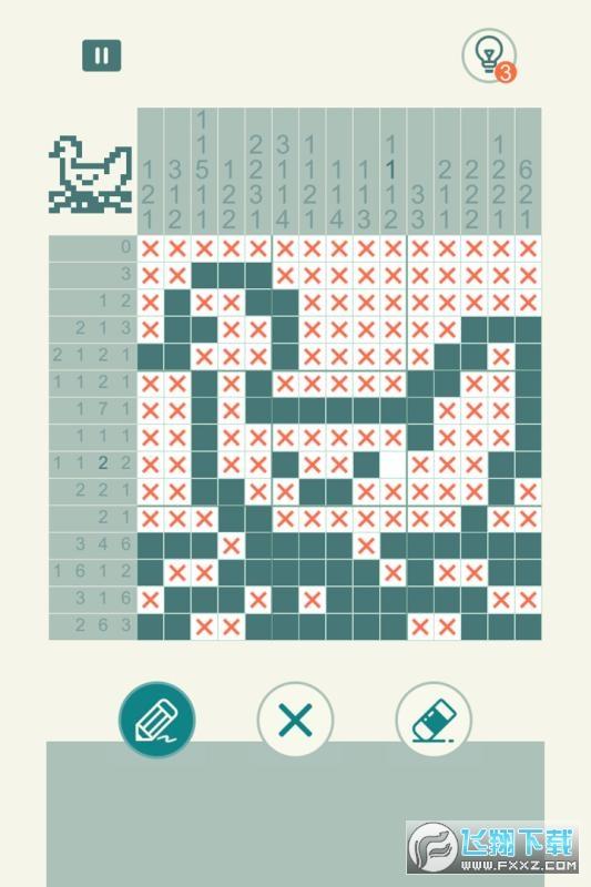 数图解密游戏安卓版1.04官方版截图1