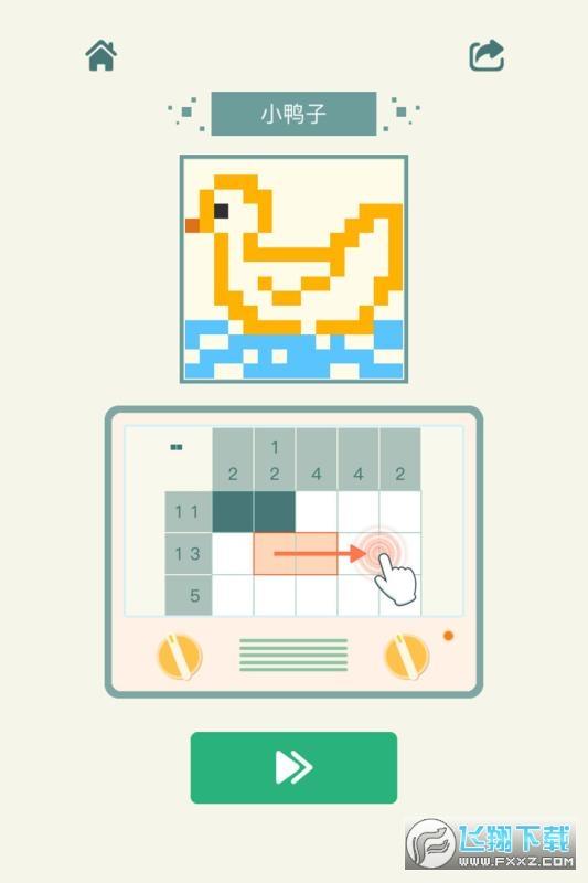 数图解密游戏安卓版1.04官方版截图2