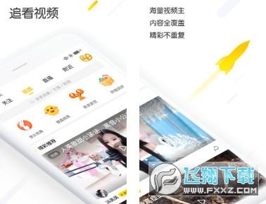 追看视频领红包赚钱appv5.1.0 安卓版截图1