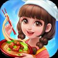 美食小当家安卓版v1.1.1最新版