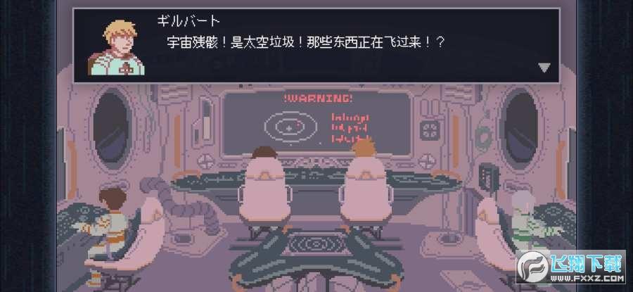 无人归还2中文破解版v1.1内购版截图2