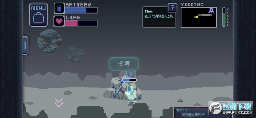 无人归还2中文破解版v1.1内购版截图3