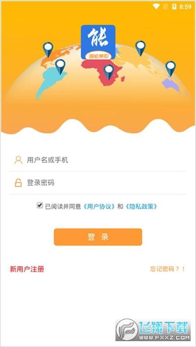 道能兼职赚钱appv1.0 安卓版截图1