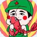 虾玩农场1949首码内测版1.0安卓版