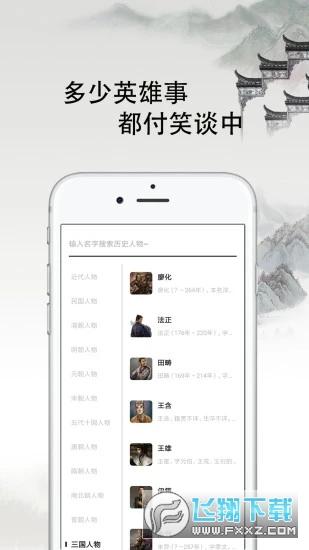 曹汉短视频app安卓版v2.9.3最新版截图0