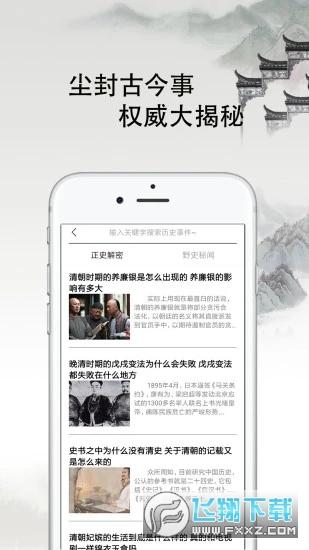 曹汉短视频app安卓版