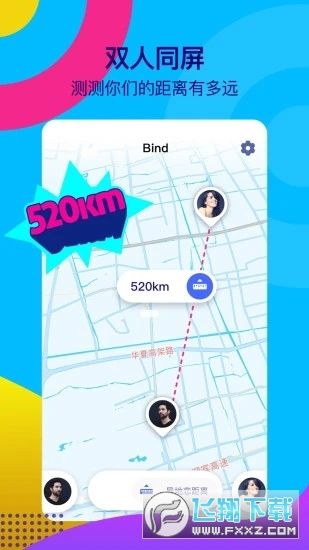 Bind情侣视频appv1.5.10安卓版截图1
