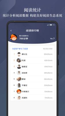 龙源网app官方版v1.0.4安卓版截图2