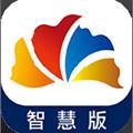 国海证券金贝壳智慧版手机版v8.21最新版