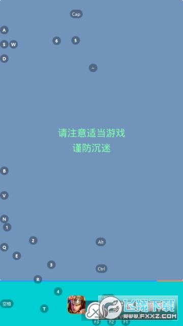 王者荣耀瘾君子启动器软件v6.0稳定版截图0