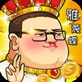 漫斗纪元英雄大乱斗手游1.5.0官网版