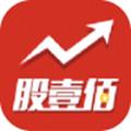 股壹佰股票策略appv1.1.0 官方版