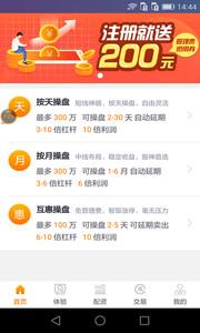 股壹佰股票策略appv1.1.0 官方版截图0