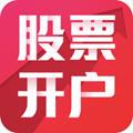 万联证券股票开户手机软件3.3.8官网版