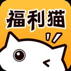 福利�皮�w�I取appv2.2破解版