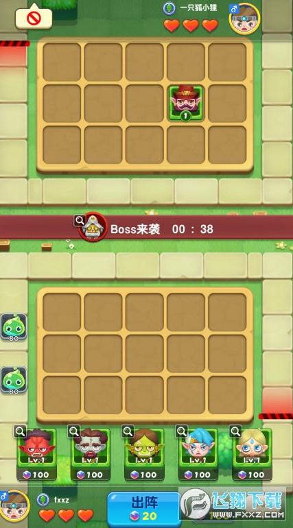 塔防大师安卓版1.00官网版截图2