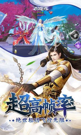 九天仙梦合体修仙手游1.0.0官方版截图1