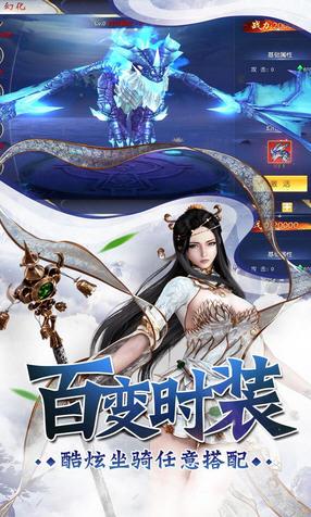 九天仙梦合体修仙手游1.0.0官方版截图3